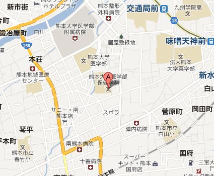 熊本大学医学部(保健学科看護学専攻)