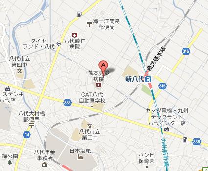 熊本労災看護専門学校